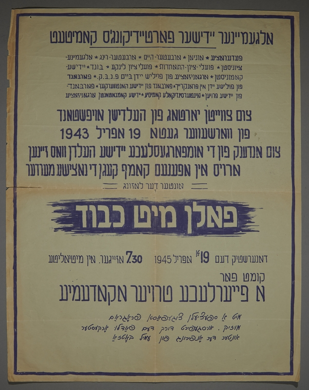 2002.198.2 front Second anniversary Warsaw Ghetto uprising poster