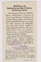 2002.441.2 back Our Lady of Czestochowa holy card received by a young Jewish girl living in hiding as a Catholic in Poland  Click to enlarge