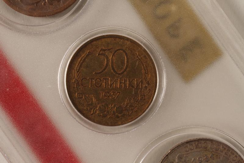 1988.106.1.9 back Bulgaria currency, 50 stotniki coin