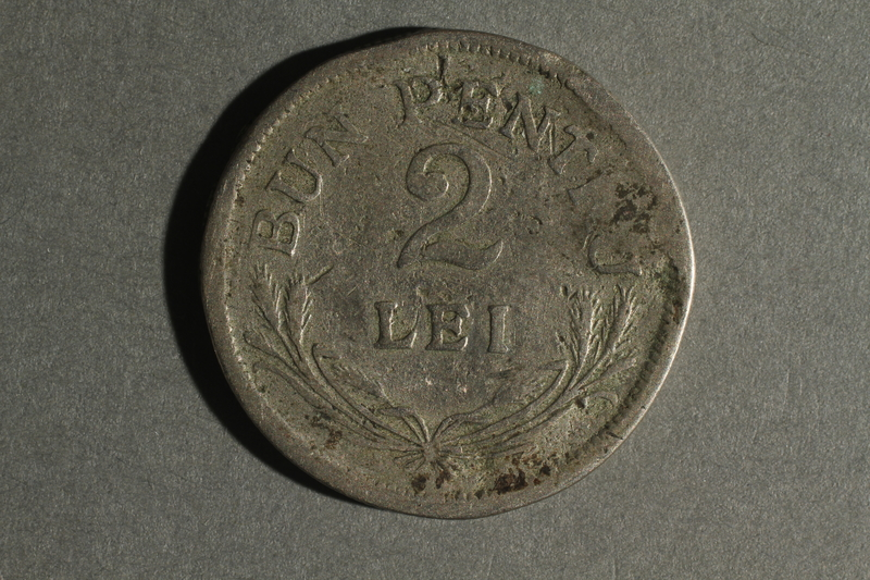 1988.106.1.11 back Romania currency, 2 lei coin