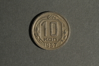 1988.106.1.13 back Soviet Union currency, 10 kopeks coin  Click to enlarge