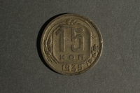 1988.106.1.14 back Soviet Union currency, 15 kopeks coin  Click to enlarge