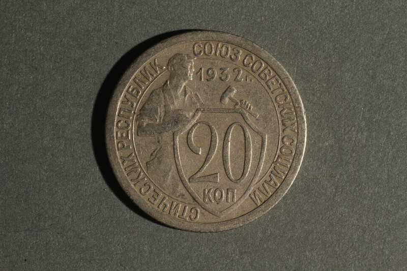 1988.106.1.16 back Soviet Union currency, 20 kopeks coin