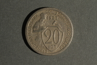 1988.106.1.16 back Soviet Union currency, 20 kopeks coin  Click to enlarge