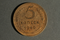 1988.106.1.17 back Soviet Union currency, 5 kopeks coin  Click to enlarge