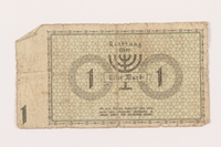 1999.296.8 back Łódź (Litzmannstadt) ghetto scrip, 1 mark note  Click to enlarge