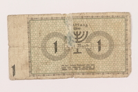 1999.296.11 back Łódź (Litzmannstadt) ghetto scrip, 1 mark note  Click to enlarge