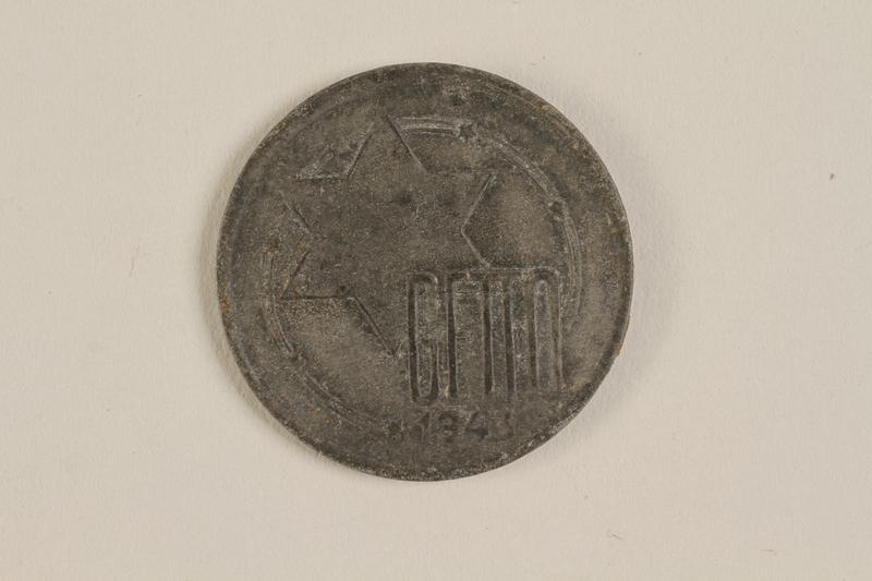 2003.460.6 front Łódź (Litzmannstadt) ghetto scrip, 5 mark coin acquired by Polish Jewish survivor