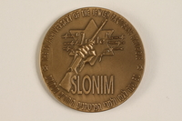 2000.592.1 front Slonim Jews' Association memorial bronze medal  Click to enlarge