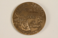 2000.592.1 back Slonim Jews' Association memorial bronze medal  Click to enlarge