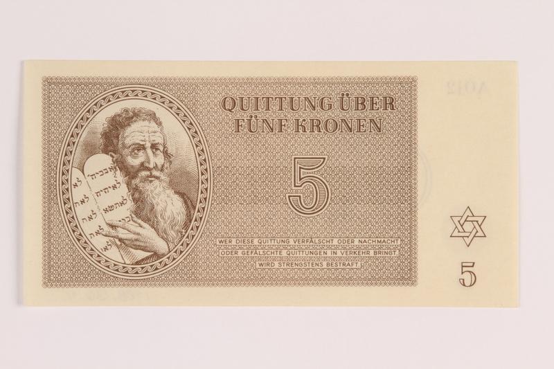 1988.136.4 back Theresienstadt ghetto-labor camp scrip, 5 kronen note