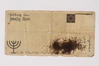 1990.31.6 back Łódź (Litzmannstadt) ghetto scrip, 20 mark note acquired by a Polish Jewish survivor  Click to enlarge
