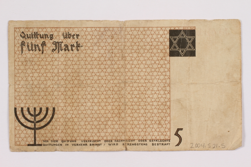 2004.521.5 back Łódź (Litzmannstadt) ghetto scrip, 5 (funf) mark note, acquired by an inmate