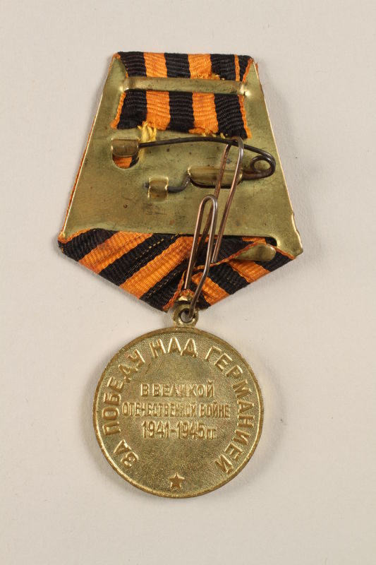 2004.643.4_a-b back Medal for Victory over Germany in the Great Patriotic War 1941-1945 awarded by the Soviet Union to a Czech Jewish soldier