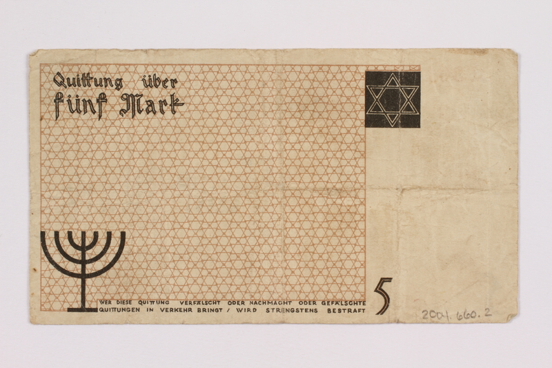 2004.660.2 back Łódź (Litzmannstadt) ghetto scrip, 5 mark note, given to a US soldier by a refugee