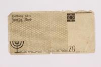 2005.218.2 back Łódź ghetto scrip, 20 mark note  Click to enlarge