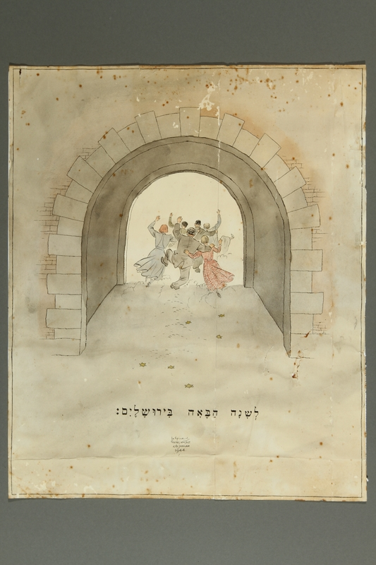 2003.361.6 front Jo Spier watercolor of people dancing through a gate and given to another inmate
