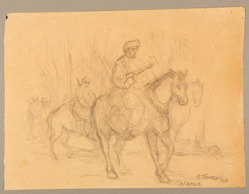 2005.181.83 front Partisans in the woods, including two armed men riding horses, drawn by Alexander Bogen