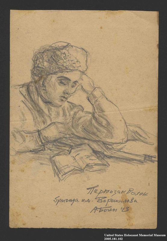 2005.181.102 front Drawing by Alexander Bogen of a man sitting at a table reading a book