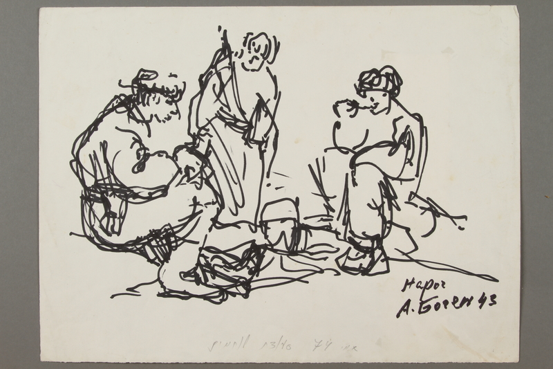 2005.181.111 front Drawing by Alexander Bogen of three partisans eating around a camp stove