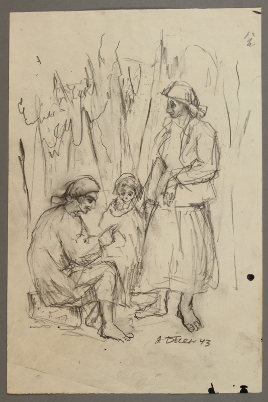 2005.181.126 front Drawing by Alexander Bogen of a woman sitting outdoors and working with her hands as two women stand and watch