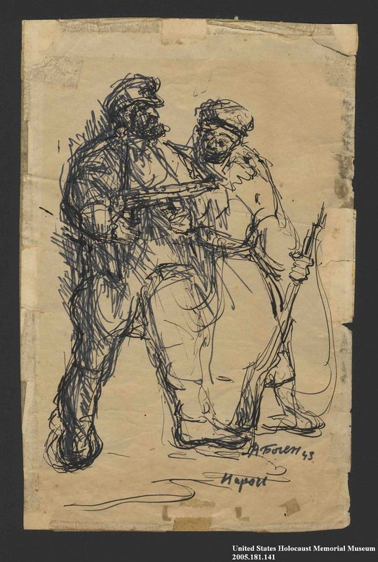 2005.181.141 front Drawing by Alexander Bogen of two armed partisans standing together