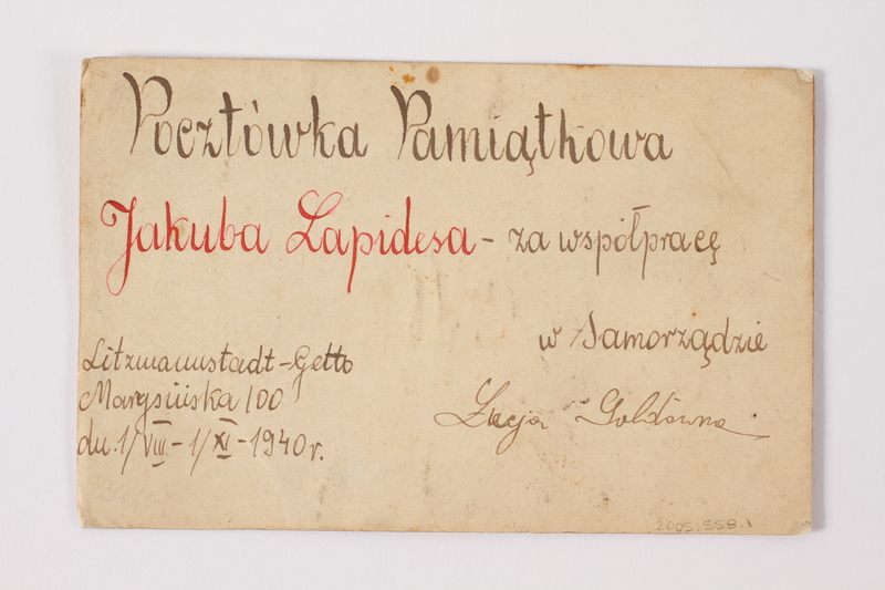 2005.558.1 back Notice of achievement received by a boy in a Łódź ghetto orphanage