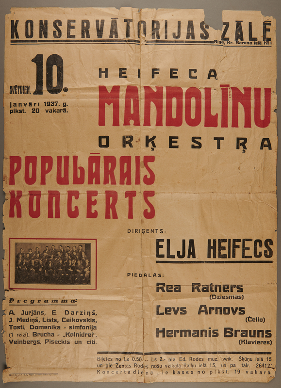 2005.567.2 front Text only poster for a musical performance in prewar Riga