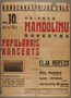 Text only poster for a musical performance in prewar Riga