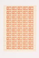 2005.506.15 front Ostarbeiter [Eastern worker] Sparmarke [savings stamp] block, 10 Reichsmark  Click to enlarge