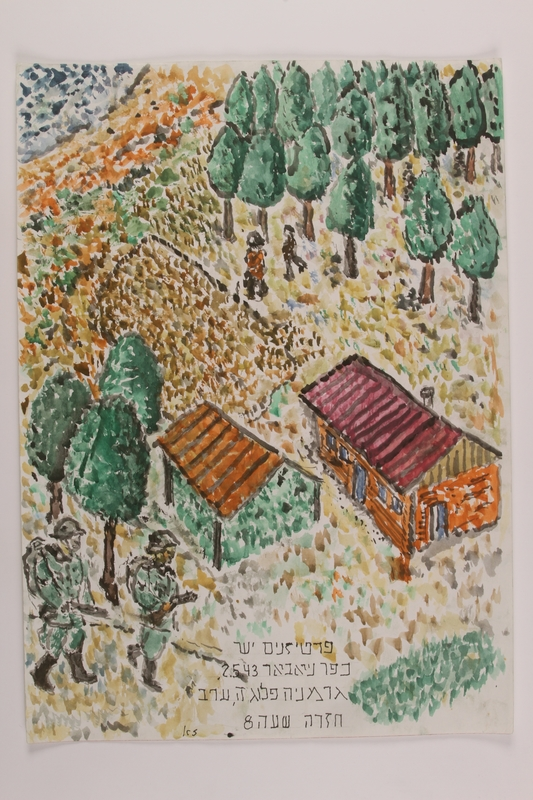 2006.125.54 front Autobiographical watercolor of 2 Nazi soldiers passing a partisan compound in the forest