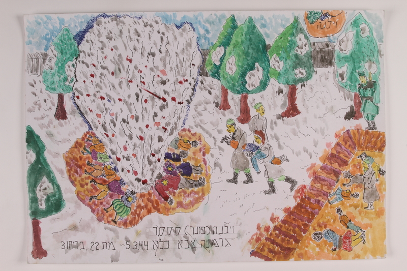 2006.125.43 front Watercolor of the burning of massacred Jews in the Ponary Forest by a former child partisan