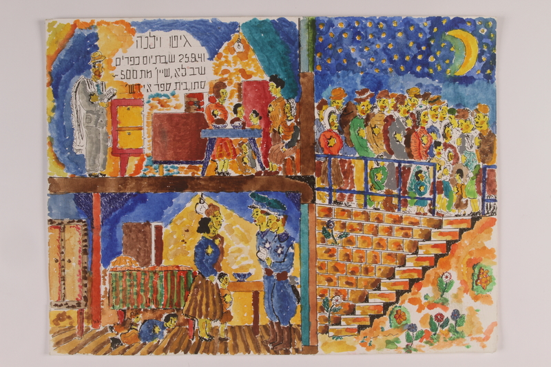 2006.125.37 front Autobiographical painting of a round-up of Jews in a ghetto