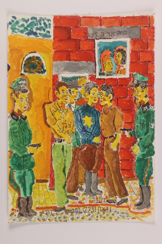2006.125.31 front Autobiographical painting of a boy watching Nazi soldiers detaining a group of Jewish men at gunpoint