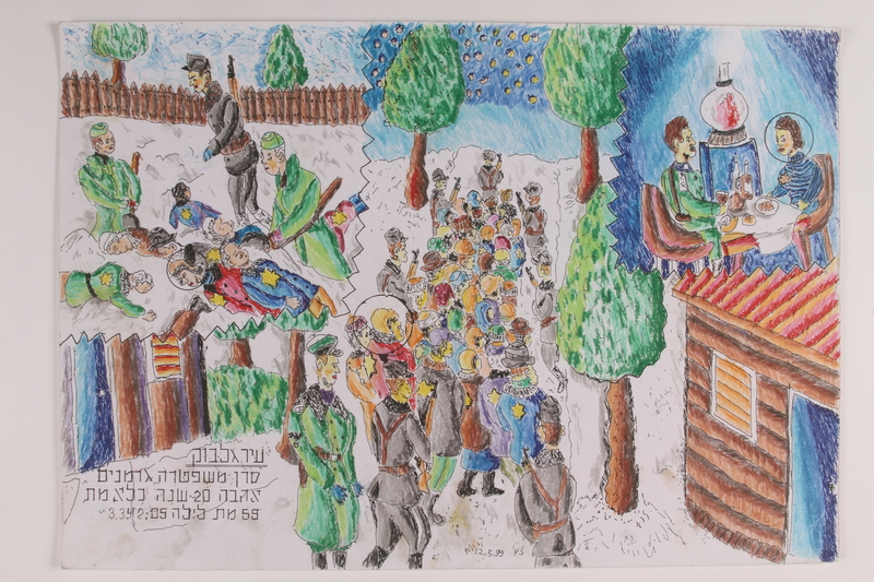 2006.125.91 front Scenes from the life of a Jewish woman killed in Ukraine painted by a former child partisan