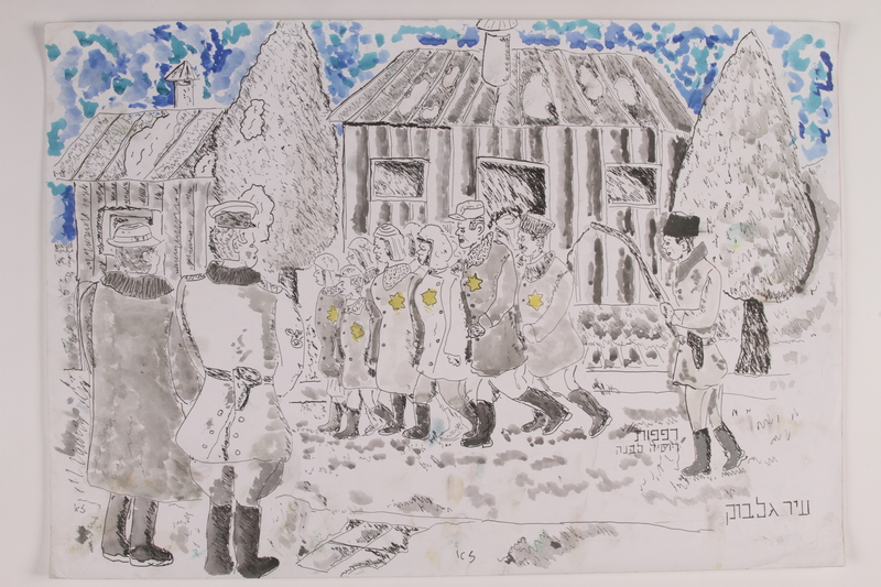 2006.125.78 front Watercolor of ews being expelled from a village done by a former child partisan