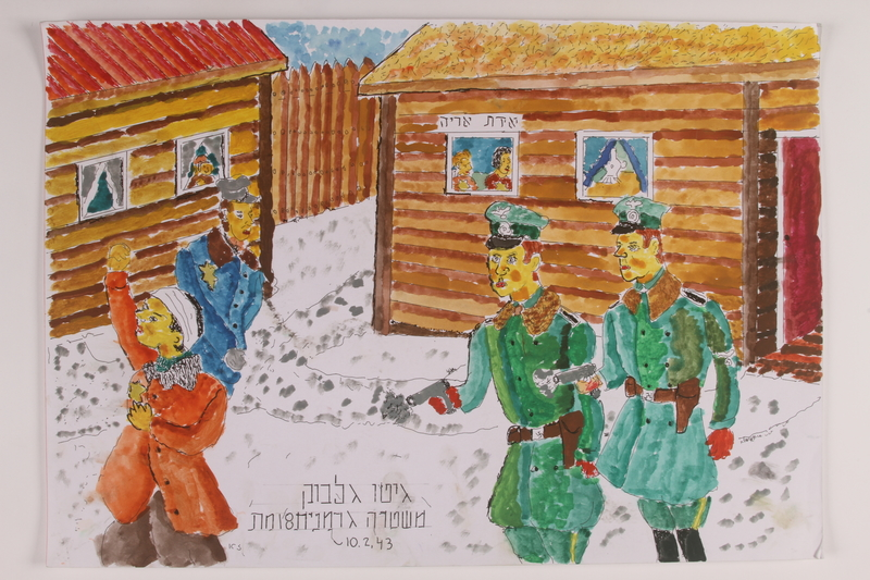 2006.125.73 front Autobiographical painting of German soldiers shooting a youth by a former child partisan