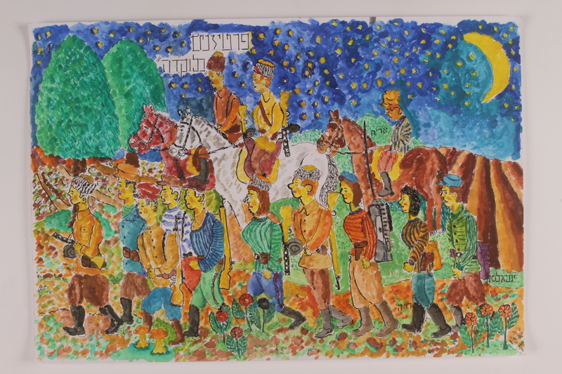 2006.125.62 front Autobiographical watercolor of a young boy marching out on patrol with his partian group
