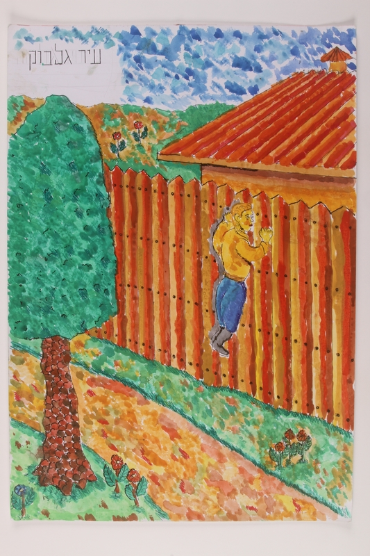 2006.125.86 front Autobiographical watercolor of a youth escaping over a fence done by a former child partisan