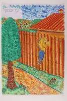2006.125.86 front Autobiographical watercolor of a youth escaping over a fence done by a former child partisan  Click to enlarge