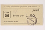 Cremona concentration camp scrip, 50 Lire note with a Star of David stamp