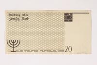 2003.413.26 back Łódź (Litzmannstadt) ghetto scrip, 20 mark note  Click to enlarge