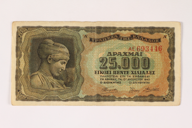 2003.413.70 front German issued Greek currency, 25,000 Drachmai note