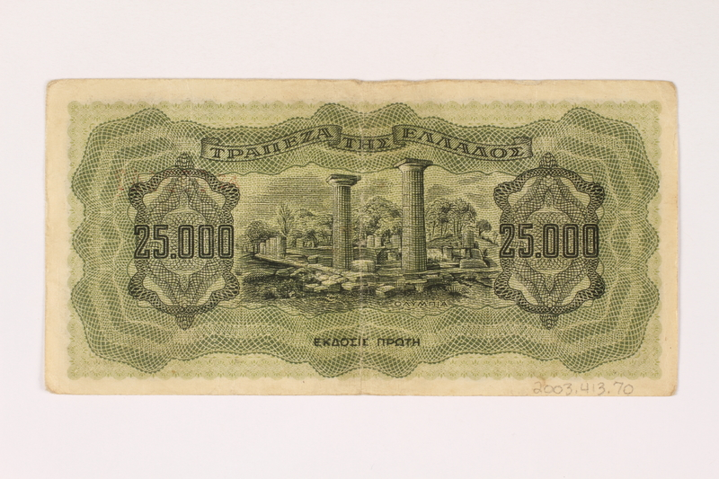 2003.413.70 back German issued Greek currency, 25,000 Drachmai note