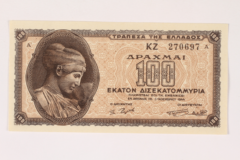 2003.413.71 front German issued Greek currency, 100 billion Drachmai note