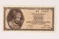 2003.413.71 front German issued Greek currency, 100 billion Drachmai note  Click to enlarge