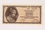 German issued Greek currency, 100 billion Drachmai note