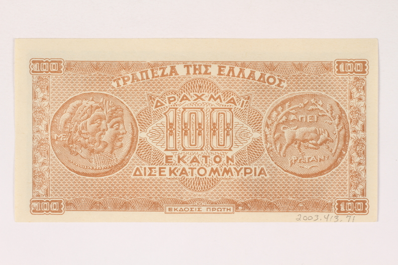 2003.413.71 back German issued Greek currency, 100 billion Drachmai note