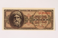 2003.413.72 front German issued Greek currency, 500,000 Drachmai note  Click to enlarge