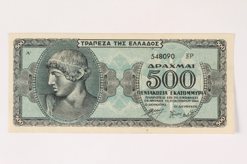 2003.413.73 front German issued Greek currency, 500 million Drachmai note